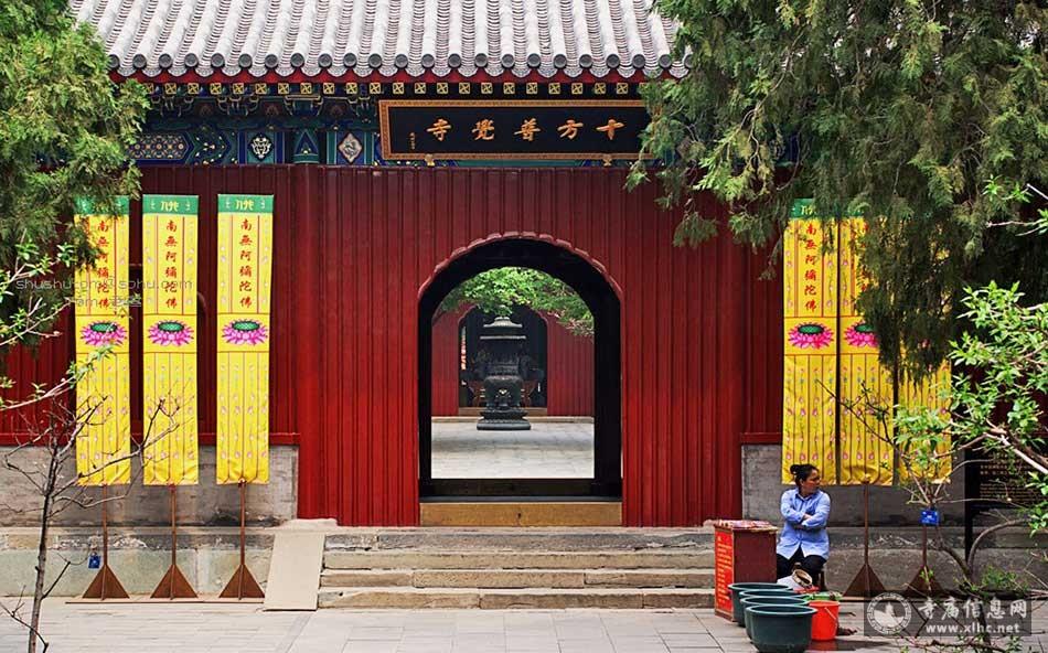 北京海淀区卧佛寺(十方普觉寺)-护程网络科技