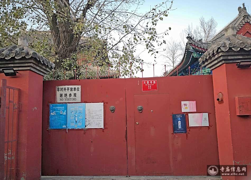 北京海淀区大慧寺(大佛寺)-寺庙信息网