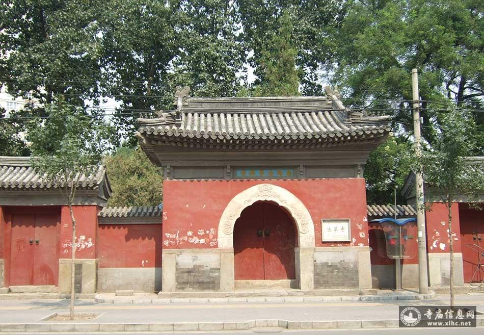 北京海淀区法华寺(法华禅寺)-护程网络科技