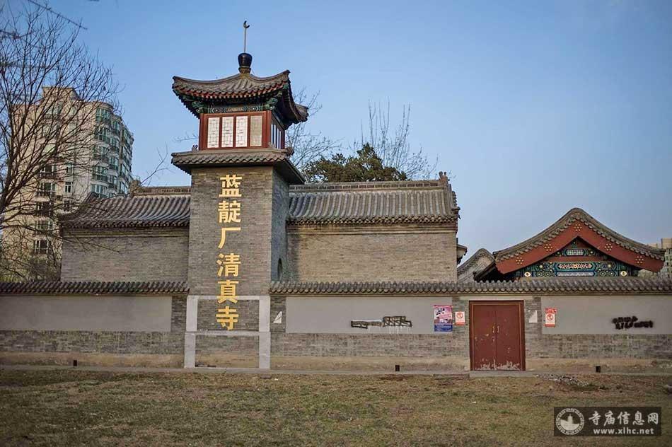 北京海淀区蓝靛厂清真寺-寺庙信息网