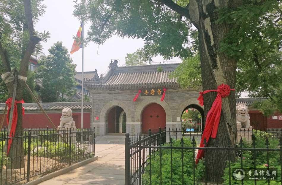 北京海淀区香岩寺(香粉寺)-寺庙信息网