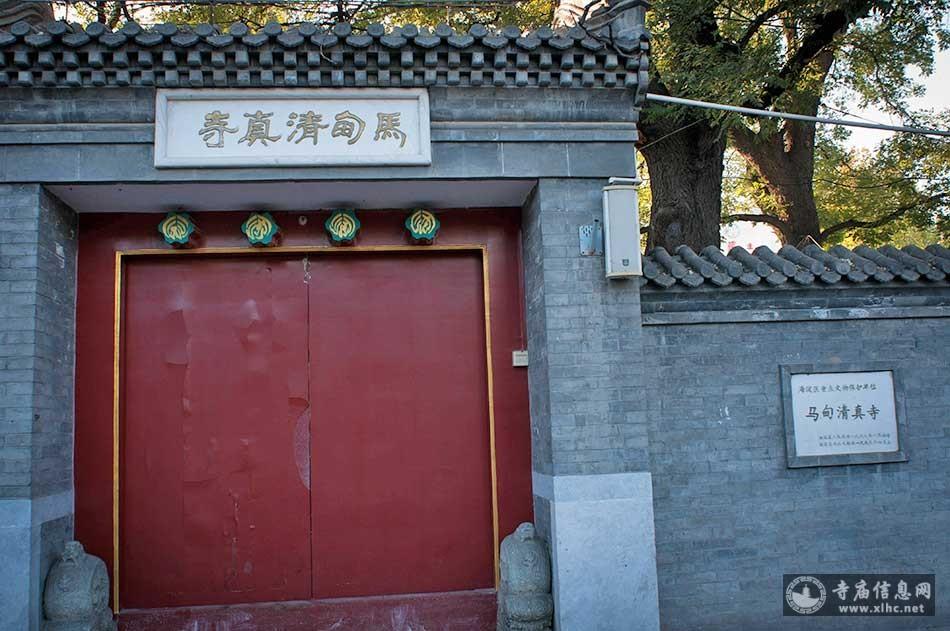 北京海淀区马甸清真寺-寺庙信息网