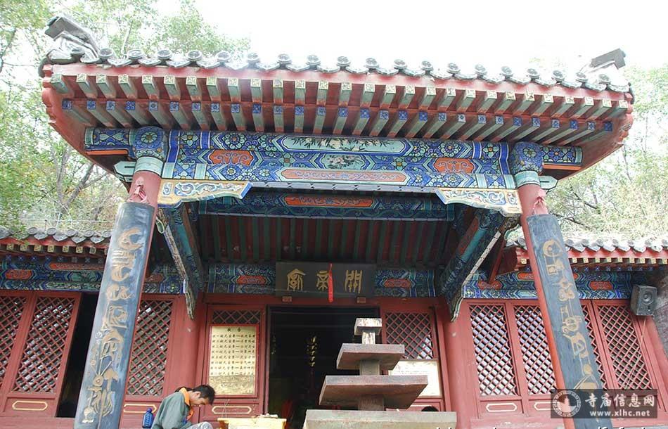 北京石景山关帝庙(老爷庙)-北京八大处寺庙-寺庙信息网
