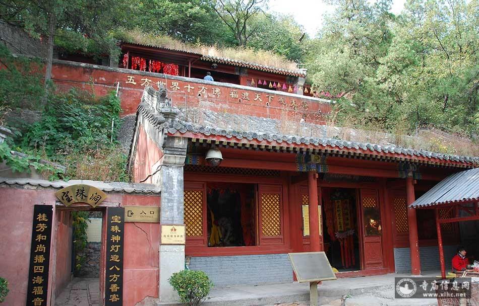 北京石景山宝珠洞-北京八大处寺庙-寺庙信息网