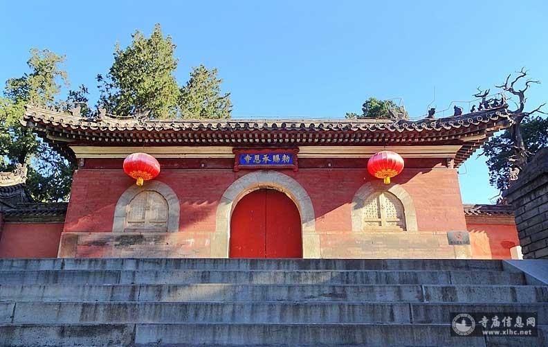 北京石景山承恩寺-寺庙信息网