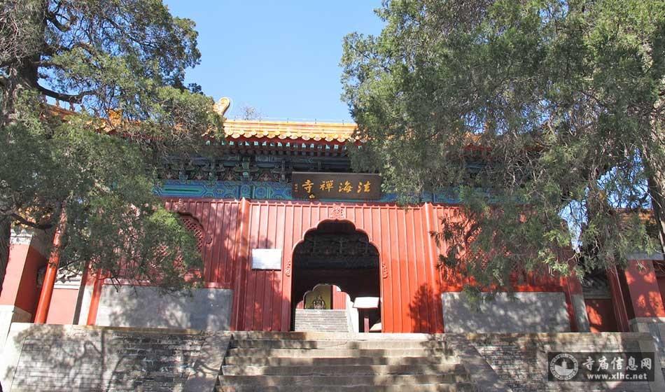 北京石景山法海寺-寺庙信息网