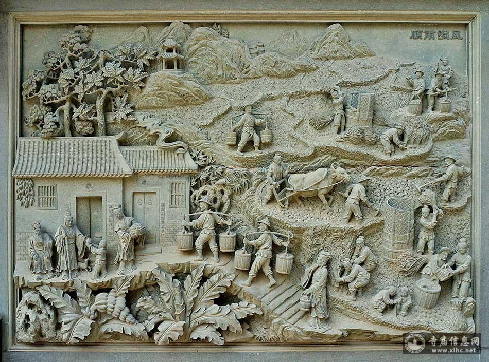 北京石景山灵光寺-北京八大处寺庙-寺庙信息网