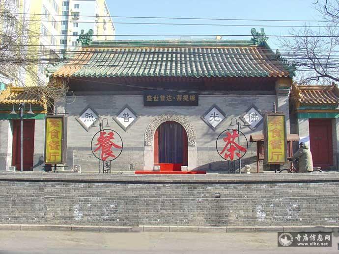 北京西城区三圣庵-寺庙信息网