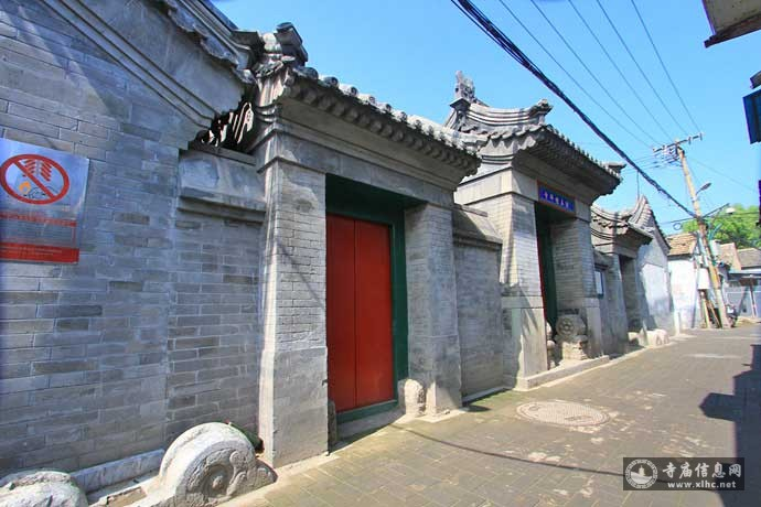 北京西城区前门清真寺-护程网络科技