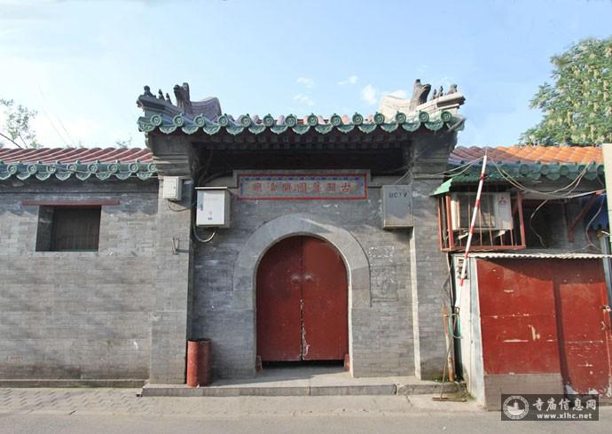 北京西城区古刹护国关帝庙-寺庙信息网
