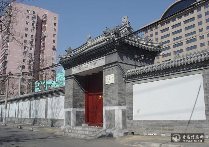北京西城区宝应寺-寺庙信息网