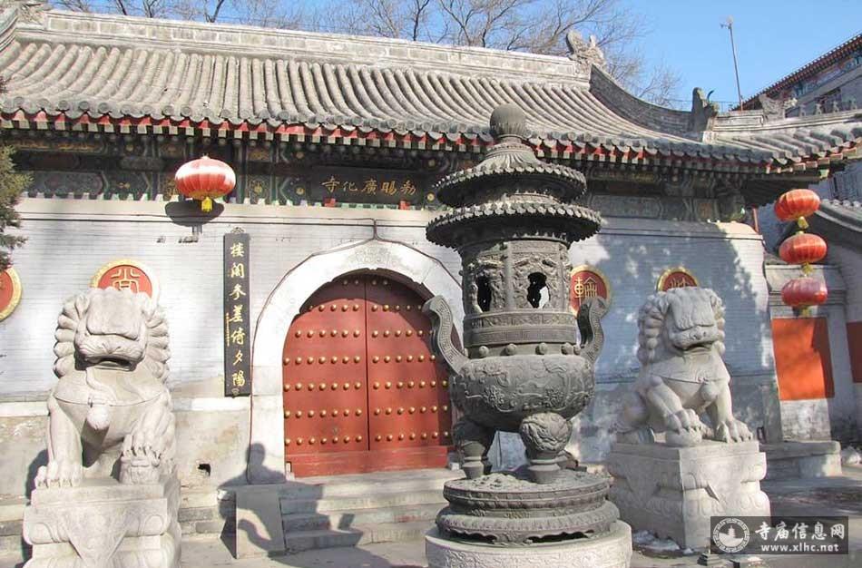 北京西城区广化寺-寺庙信息网