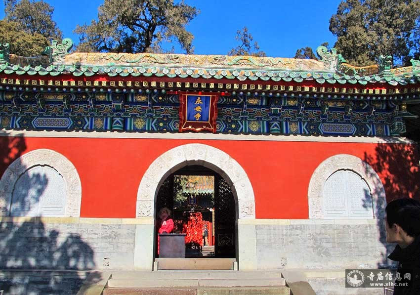 北京西城区永安寺-寺庙信息网