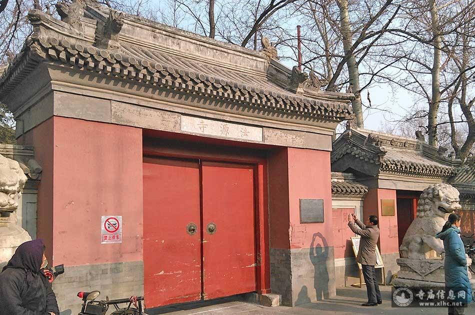 北京西城区法源寺-寺庙信息网