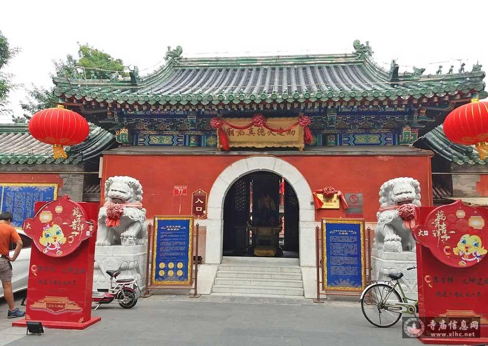 北京道观排名-北京著名道观-寺庙信息网