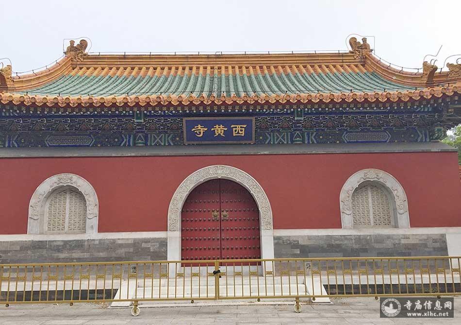 北京西黄寺-护程网络科技