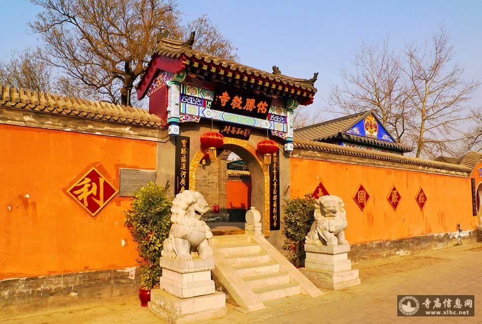 北京通州区佑胜教寺-寺庙信息网