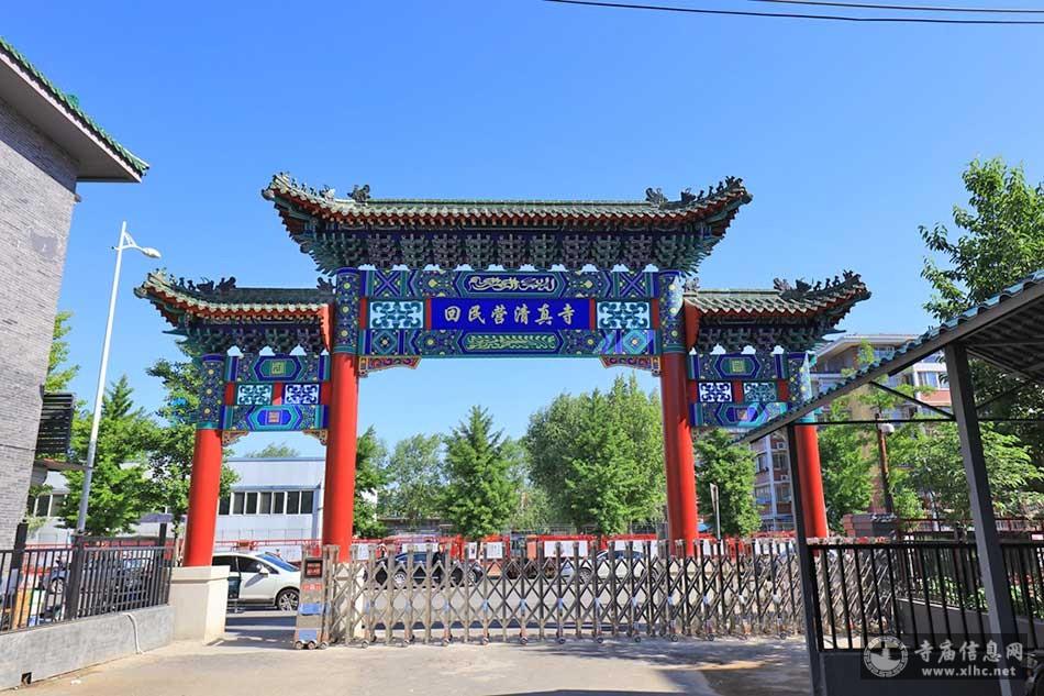 北京顺义区回民营清真寺-寺庙信息网