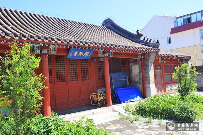 北京顺义区开元寺-寺庙信息网