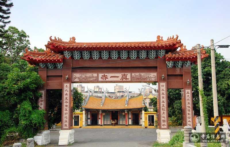 台湾云林县斗六真一寺-寺庙信息网