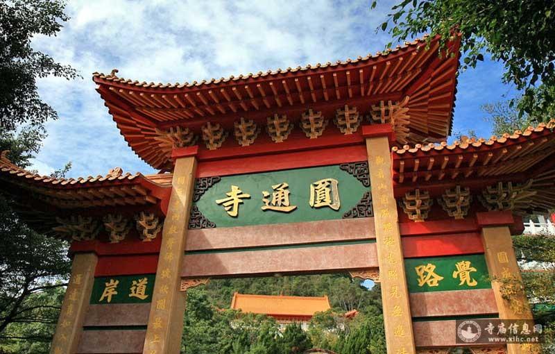 台湾南投县埔里镇圆通寺-寺庙信息网