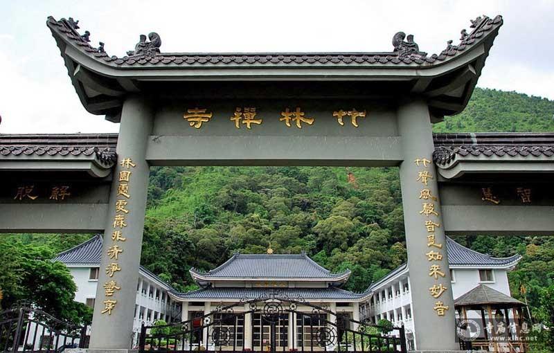 台湾南投县埔里镇竹林禅寺-寺庙信息网