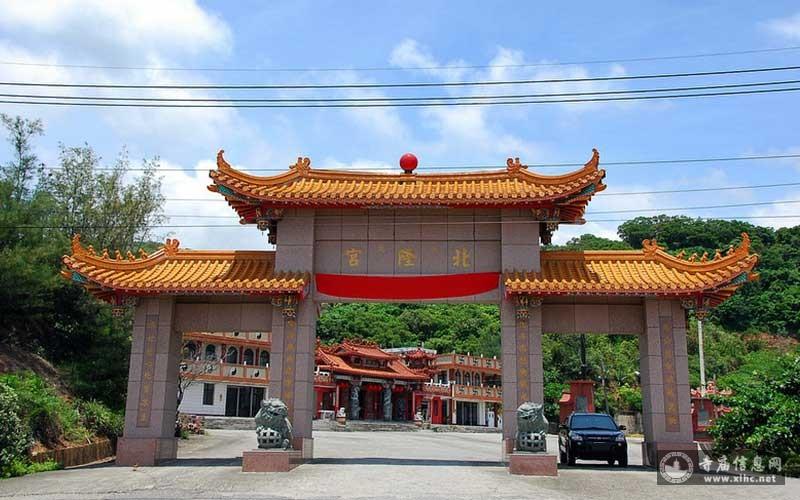 台湾台东北隆宫-寺庙信息网
