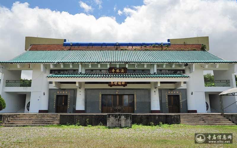 台湾台东法林寺-寺庙信息网