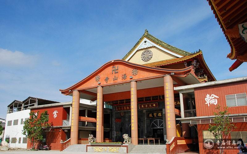台湾台东海山寺-寺庙信息网