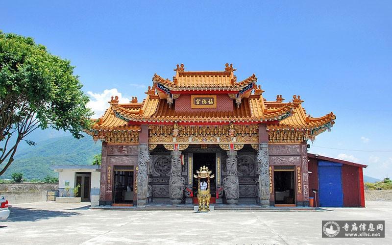 台湾台东福德宫-寺庙信息网
