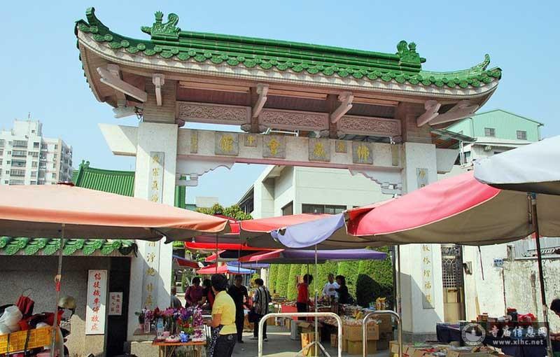 台湾台中市佛教会馆-寺庙信息网
