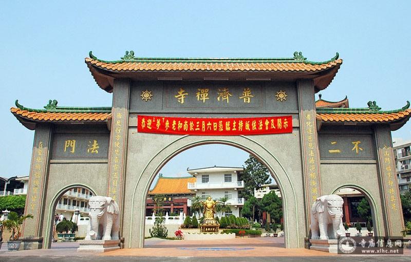 台湾台中市普济寺-寺庙信息网