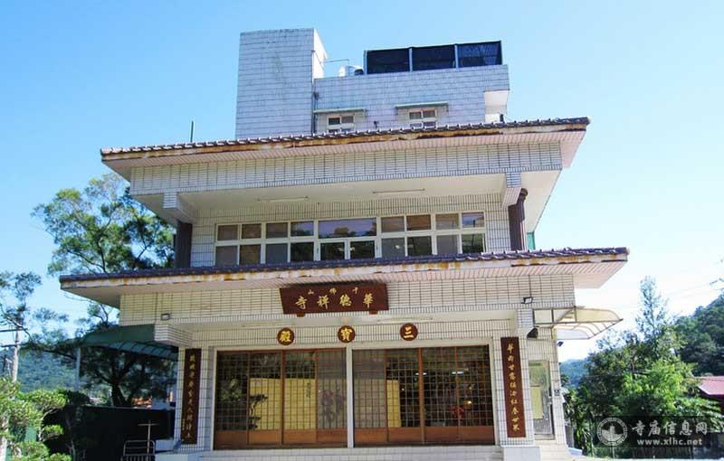 台湾新北市三峡区千佛山华德禅寺-寺庙信息网