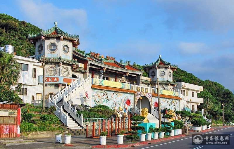 台湾新北市石门区五龙宫-护程网络科技