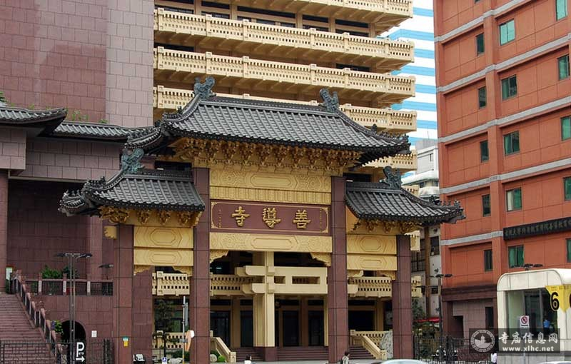 台湾台北市善导寺-护程网络科技