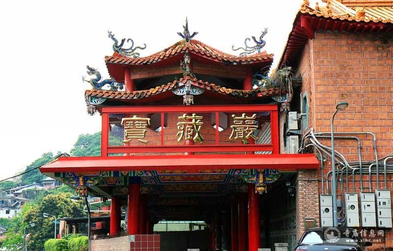 台湾台北市宝藏岩(观音亭)-寺庙信息网