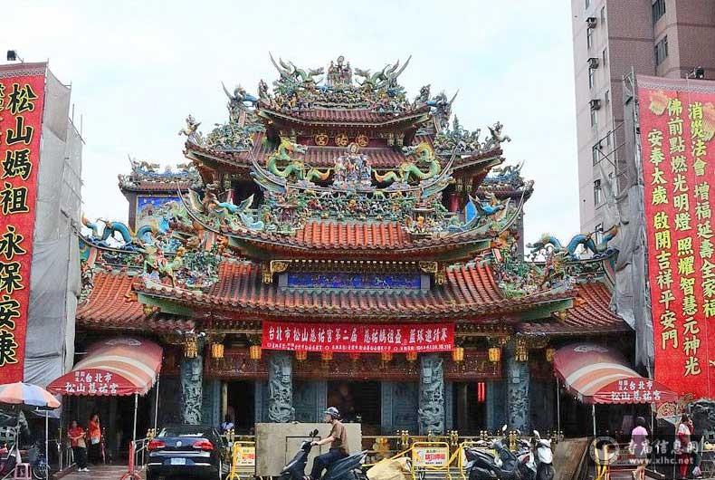 台湾台北市松山慈祐宫(松山妈祖庙)-寺庙信息网