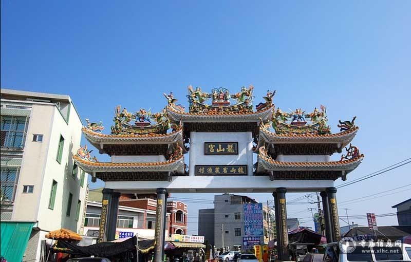 台湾台南县七股乡龙山宫-寺庙信息网