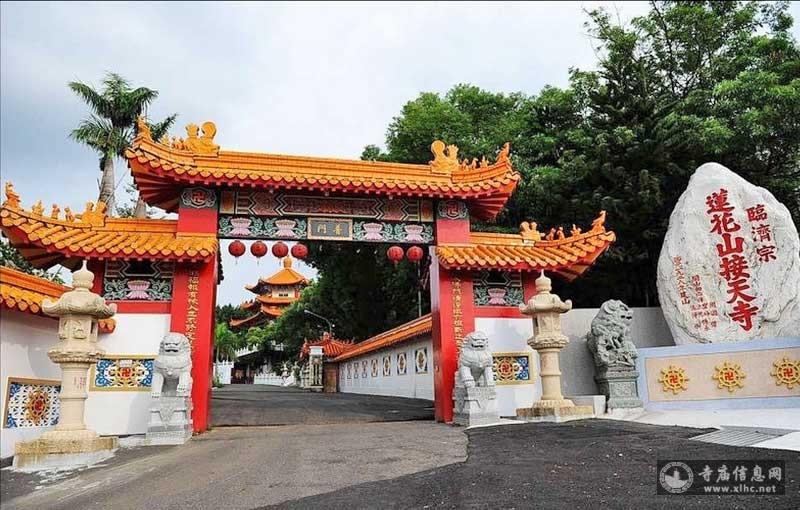 台湾台南县新化镇接天寺-寺庙信息网