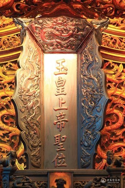 台湾台南天坛(首庙天坛)(天公庙)-寺庙信息网