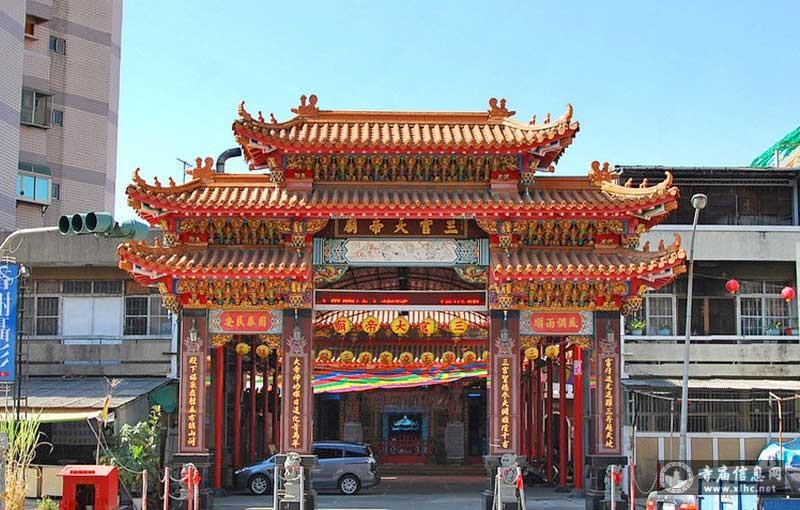 台湾台南市三官大帝庙-寺庙信息网