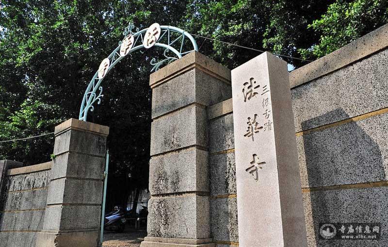 台湾台南市法华寺-寺庙信息网