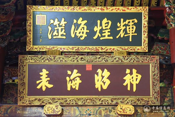 台湾台南祀典大天后宫-寺庙信息网