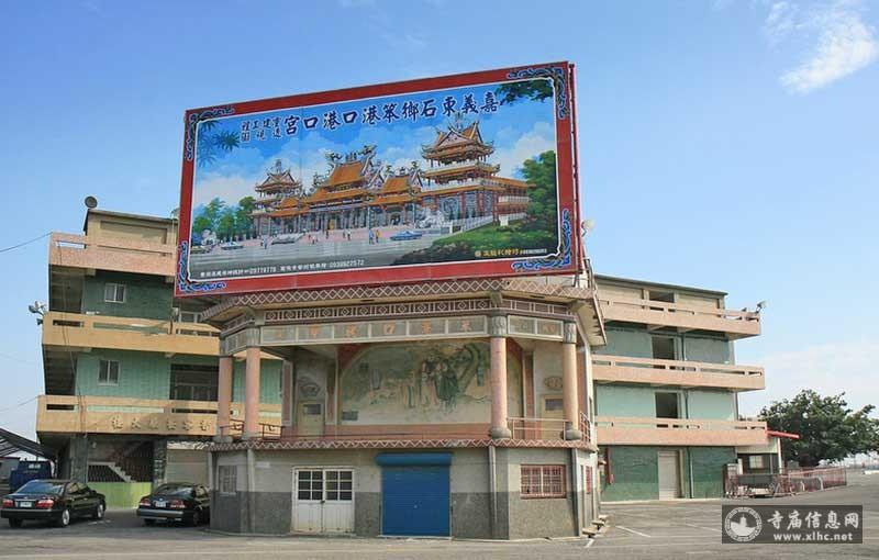 台湾嘉义县东石港口宫-寺庙信息网