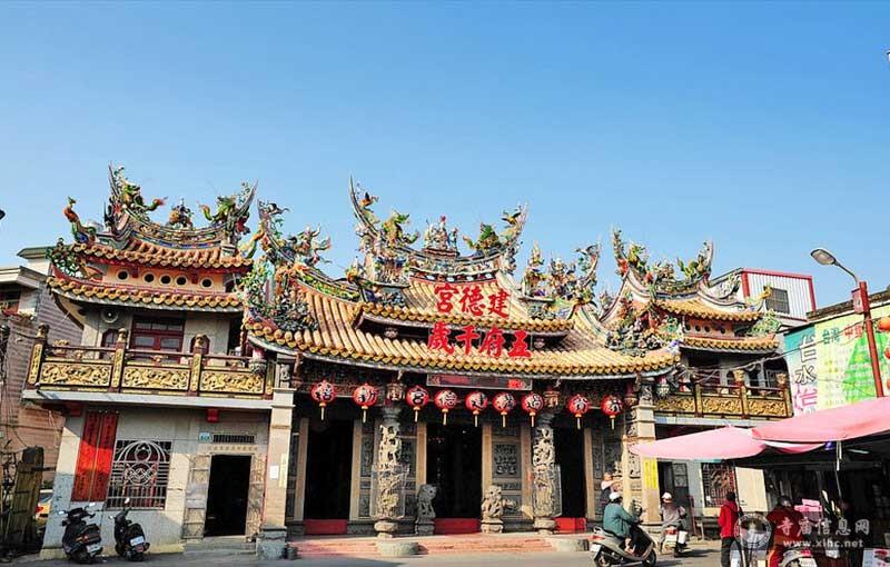台湾嘉义县布袋建德宫-寺庙信息网