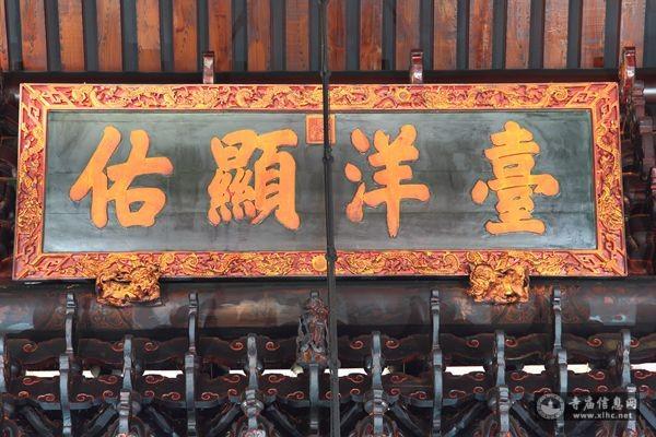 台湾嘉义市城隍庙-寺庙信息网