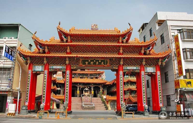 台湾嘉义市太子行宫-寺庙信息网