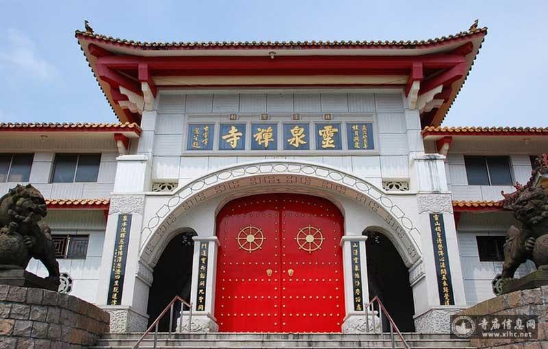 台湾基隆市灵泉禅寺-寺庙信息网