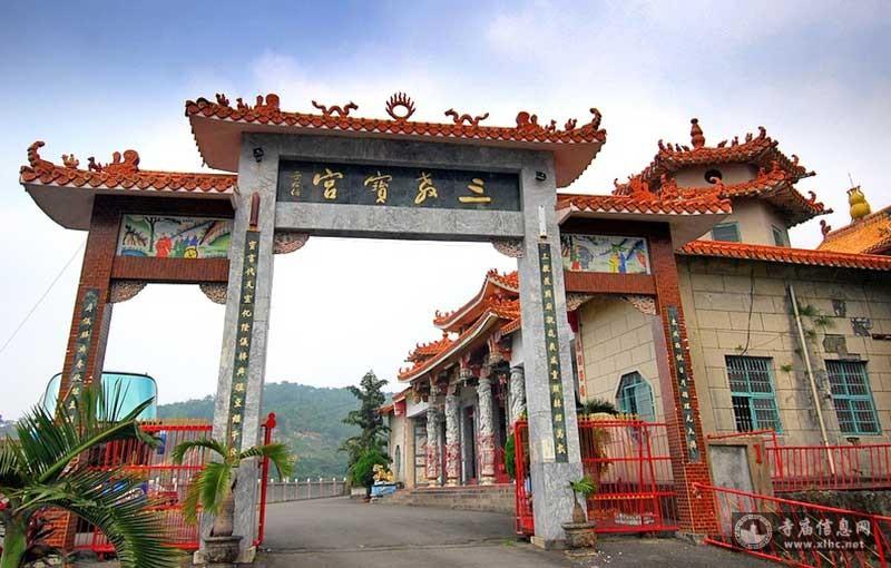 台湾屏东县三教宝宫-寺庙信息网