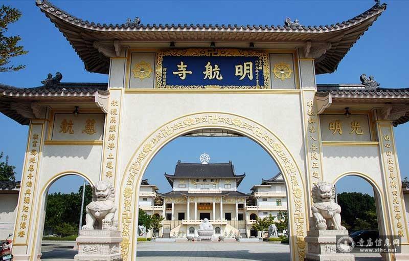 台湾彰化县竹塘乡明航寺-寺庙信息网
